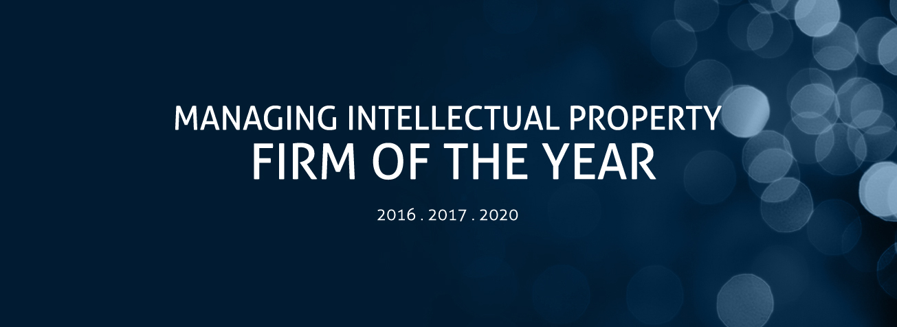 Firm of the year IP