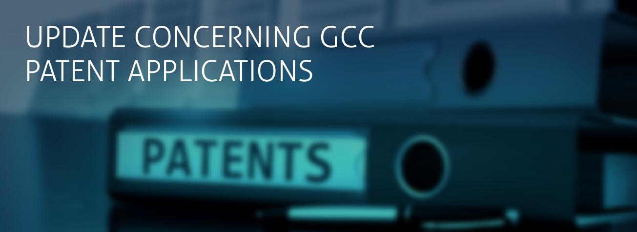 GCC patent applications