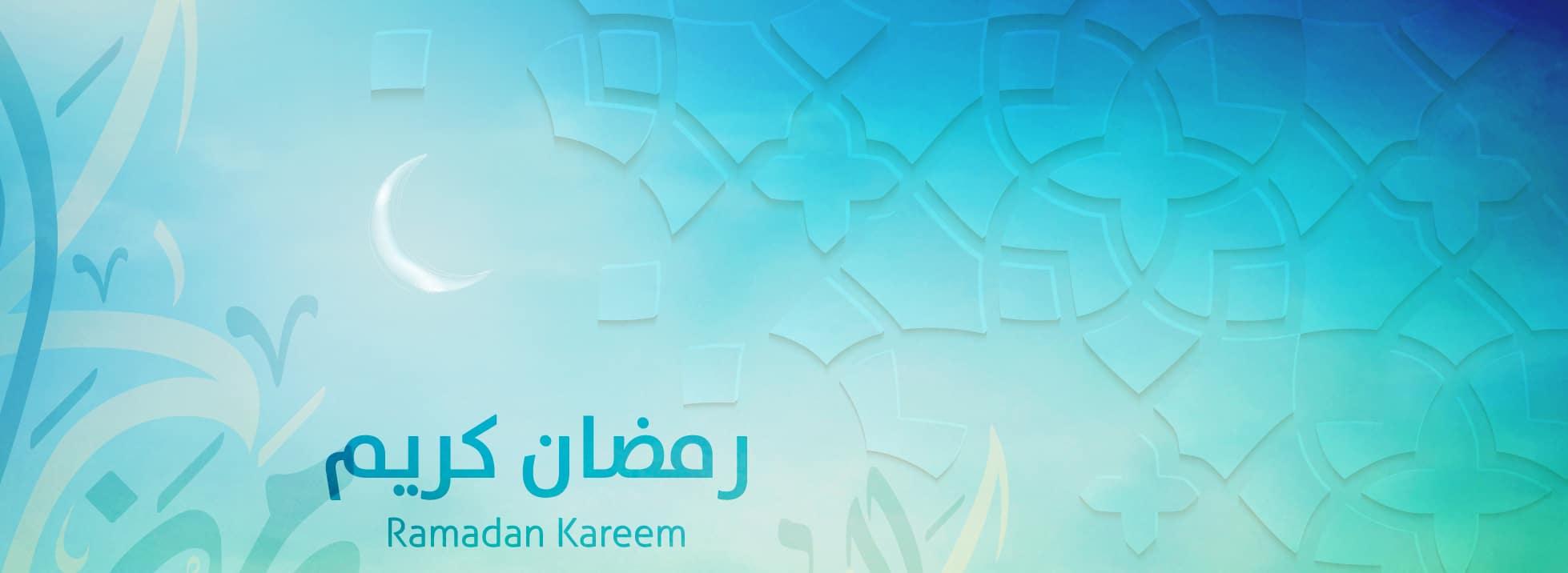Ramadan 2021 slider
